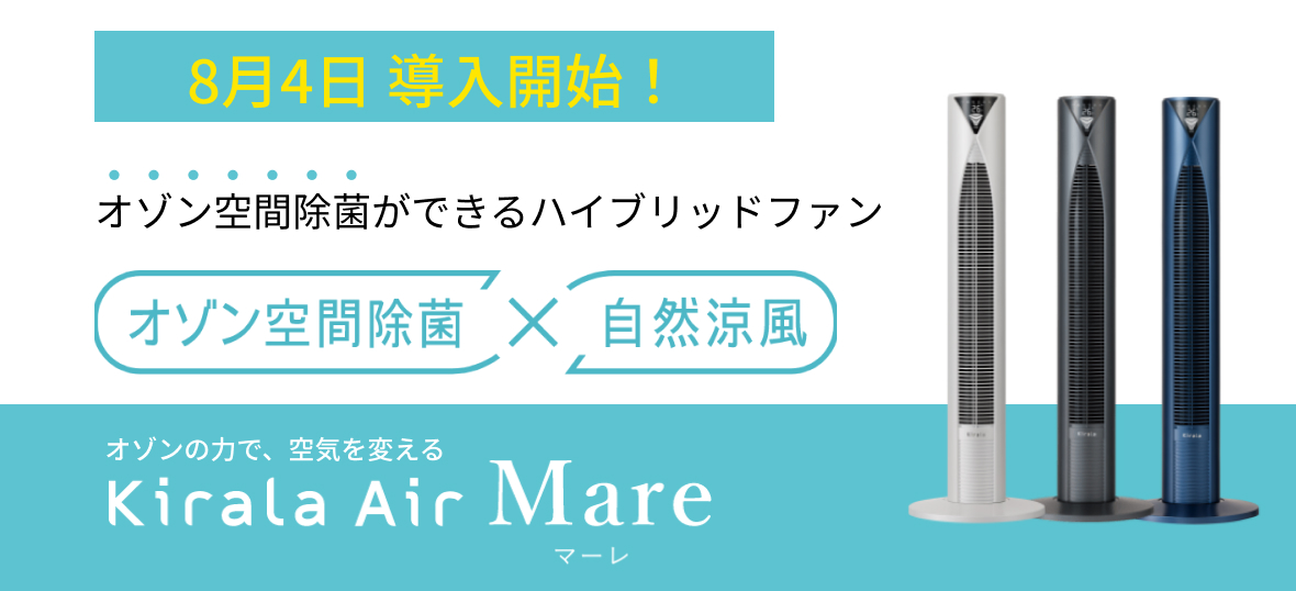 kirala Air Mare